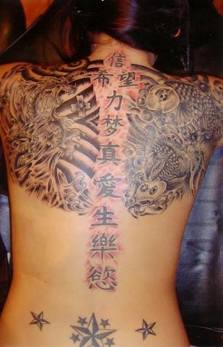 tatuajes-mujeres4